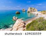 Rock of Aphrodite, beautiful beach and sea bay, Cyprus island