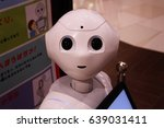 View Of The Head Of A Softbank...