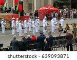 pyatigorsk  russia   may 9 ... | Shutterstock . vector #639093871