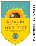 vector label for refined... | Shutterstock .eps vector #639096565