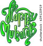 happy mubarak | Shutterstock .eps vector #639120919