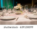 party's table | Shutterstock . vector #639130099