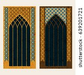 vector set with two traditional ... | Shutterstock .eps vector #639201721