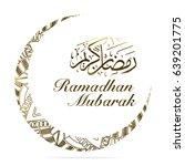 wishing ramadhan mubarak with... | Shutterstock .eps vector #639201775