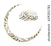 wishing ramadhan with arabic... | Shutterstock .eps vector #639201781