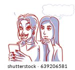 two girls make selfie | Shutterstock . vector #639206581