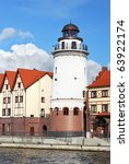 Fish Village in Kaliningrad - stock photo
