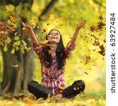 woman drop up | Shutterstock . vector #63927484