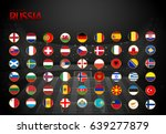 eps 10 vector set of flag icon... | Shutterstock .eps vector #639277879