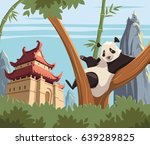 panda on tree in ancient china | Shutterstock .eps vector #639289825