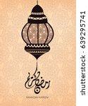 illustration of ramadan kareem... | Shutterstock .eps vector #639295741