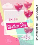 mother's day greeting card ... | Shutterstock .eps vector #639300025