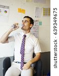 drinking water in the office... | Shutterstock . vector #639349675