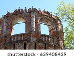 tower of the walls of the... | Shutterstock . vector #639408439