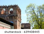 tower of the walls of the... | Shutterstock . vector #639408445