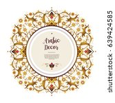 vector vintage decor  ornate... | Shutterstock .eps vector #639424585