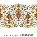 vector vintage decor  ornate... | Shutterstock .eps vector #639424609
