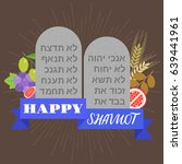 Happy Shavuot Poster With Rock...