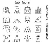 job   employment icon set in... | Shutterstock .eps vector #639502891