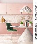 mockup interior kitchen in... | Shutterstock . vector #639507934