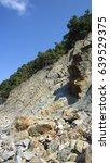 rocky landscape and blue sky   Shutterstock . vector #639529375