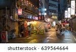 tokyo  japan   may 13th  2017....   Shutterstock . vector #639564664