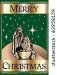 Raster version Illustration of a Merry Christmas Green Nativity. - stock photo