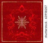 Raster version Illustration of Red Square Snowflake. - stock photo