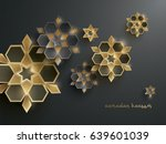 paper graphic of islamic... | Shutterstock .eps vector #639601039