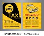 taxi pickup service design... | Shutterstock .eps vector #639618511