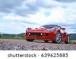 july 2007  nakhon ratchasima ... | Shutterstock . vector #639625885