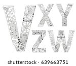 hand painted art design. black... | Shutterstock .eps vector #639663751