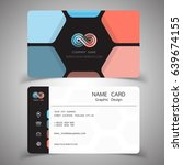 business card design set.... | Shutterstock .eps vector #639674155