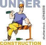 under construction   handmade... | Shutterstock .eps vector #63968008
