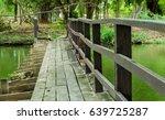 wood bridge with green tree | Shutterstock . vector #639725287