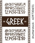 greek ethnic bright alphabet... | Shutterstock .eps vector #639730651