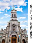 catholic holy family church in...   Shutterstock . vector #639741805
