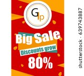 super sale banner  colorful and ... | Shutterstock .eps vector #639743887
