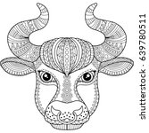 vector coloring book for adult. ...   Shutterstock .eps vector #639780511