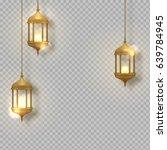 Gold Vintage Luminous Lanterns...