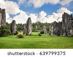 stone forest landscape in china ... | Shutterstock . vector #639799375