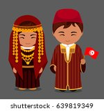tunisians in national dress... | Shutterstock .eps vector #639819349