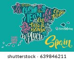 silhouette of the map of spain... | Shutterstock .eps vector #639846211