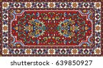 colorful mosaic oriental rug... | Shutterstock .eps vector #639850927