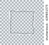 vector modern ripped torn paper ... | Shutterstock .eps vector #639851575