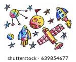 kids drawing space children... | Shutterstock . vector #639854677