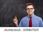 man in front of an empty... | Shutterstock . vector #639867025