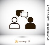 speaking of people  the chat... | Shutterstock .eps vector #639921175