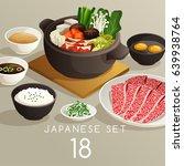 set of japanese food   vector... | Shutterstock .eps vector #639938764