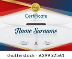 certificate template luxury and ... | Shutterstock .eps vector #639952561